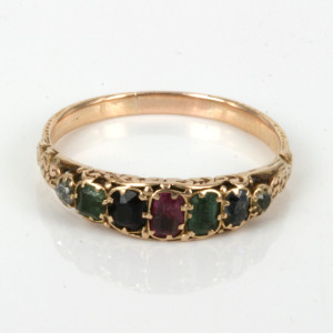 antique-dearest-ring-933-1